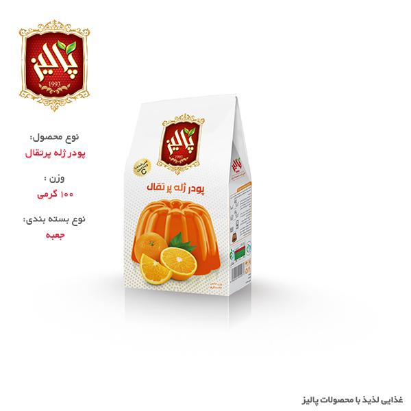 ۱۵۰۴-پودر-ژله-پرتقال-۱۰۰گرمی